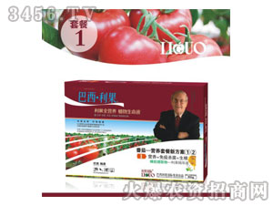 番茄高产套餐①-巴西利果