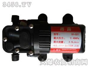 电动喷雾器隔膜水泵