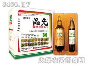 黄叶死苗1+1-品先专利产品