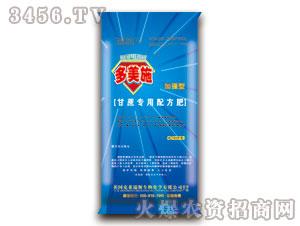 甘蔗专用配方肥15-1