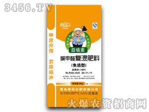 脲甲醛复混肥料26-11-11-益植素
