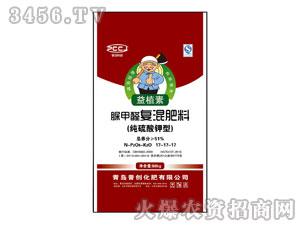 脲甲醛复混肥料17-17-17-益植素