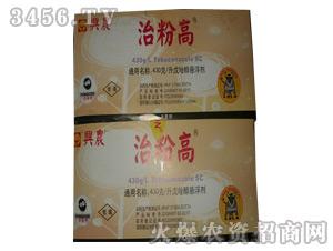戊唑醇悬浮剂-治粉高治