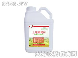 复合微生物菌剂-5L土壤修复剂-秀之源