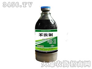 12%苯溴酮(豆类专用)-三兄弟