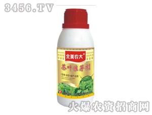 茶树催芽剂-北美农大