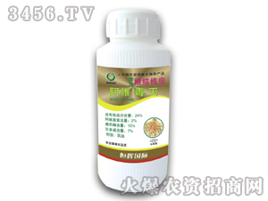 24%阿维毒灭乳油-专治根结线虫-恒辉国际