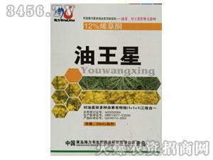 12%烯草酮除草剂-油王星-海力韦