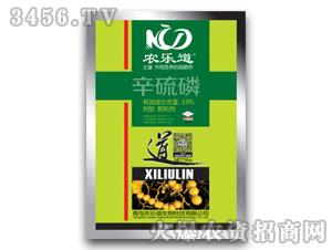3.0%辛硫磷颗粒剂-农乐道