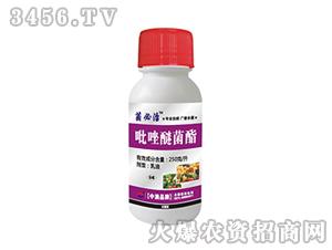 吡唑醚菌酯-菌必治-中澳科技