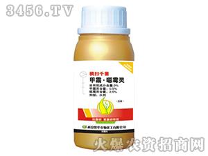3%甲霜·噁霉灵(枯萎病-黄萎病特效型)-誉华生物