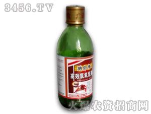 高效氯氟氰菊酯-地虫净