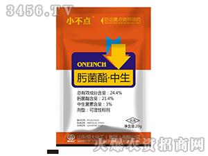 24.4%肟菌酯中生-小不点-恒大化工