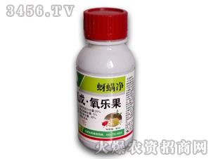 25%氰戊氧乐果乳油-