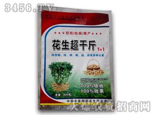 花生专用调节剂-花生超千斤1+1-腾升泰达