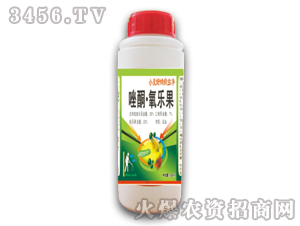30%唑酮氧乐果乳油-小麦蚜螨病虫净-腾升泰达