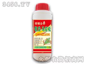 20%氰戊马拉松乳油-蚜螨全杀-腾升泰达