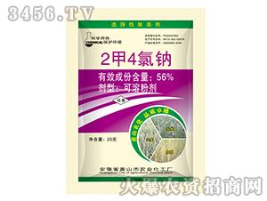 2甲4氯钠(除草剂)-蓝田农业