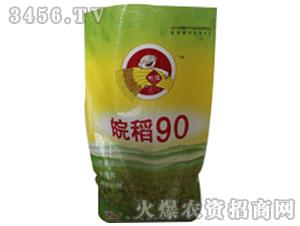 晚稻90(小麦种子)-皖农种业