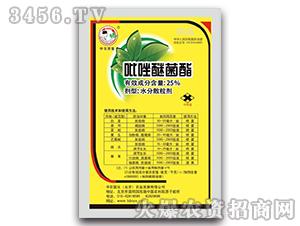 25%吡唑醚菌酯-中农国化