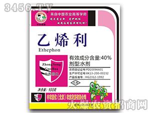 40%乙烯利-中农国化