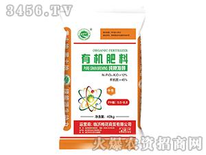 40kg氮磷钾12%有机质45%有机肥料-绿能源(橙色袋子)