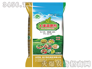 40kg土壤调理剂-绿能源