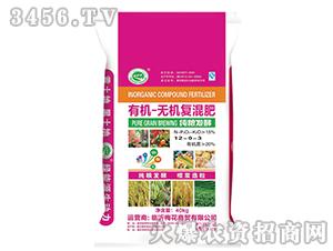 有机无机复混肥料12-0-3-绿能源