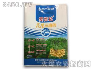 花生专用营养调控剂-花