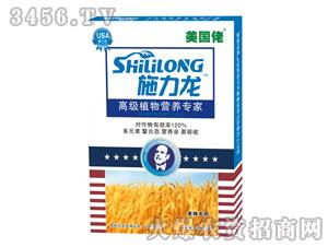 绿普信-美国佬-麦粮专用叶面肥