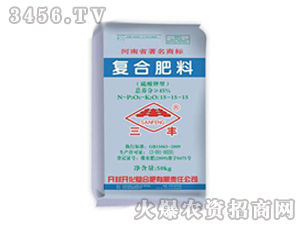 复合肥料15-15-15-开化