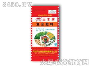 复合肥料20-8-8-开化