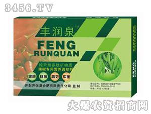 丰润泉-辣椒专用营养调控剂-开化