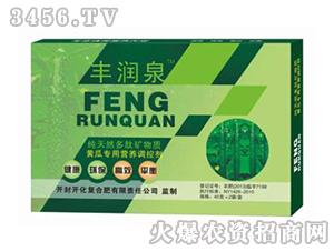 丰润泉-黄瓜专用营养调控剂-开化