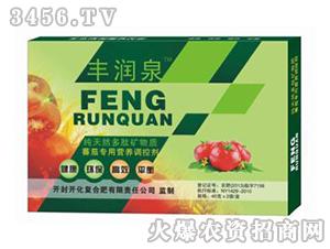丰润泉-番茄专用营养调控剂-开化