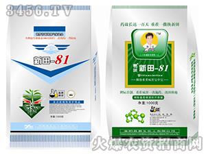 杀菌剂-新田-81-易生化工
