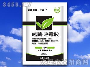 55%嘧菌嘧霉胺-叶霉菌核净-亿丰化工