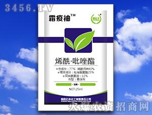 77%烯酰吡唑酯-霜疫袖-亿丰化工