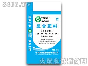 45%硫酸钾复合肥料15-8-22-中农亿丰
