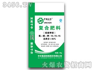45%硫酸钾复合肥料15-15-15-中农亿丰