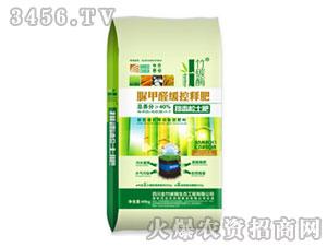 脲甲醛缓控释肥-竹炭酶-新启力