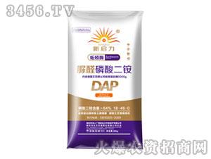 脲醛磷酸二铵18-45-0-新启力(紫)