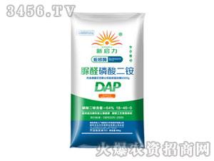 脲醛磷酸二铵18-45-0-新启力(蓝绿)