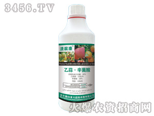 40%乙蒜辛菌胺-溃腐