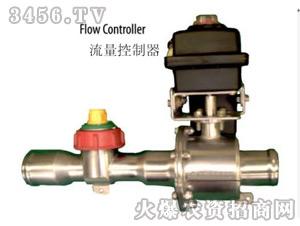 AG-FLOW流量控制器