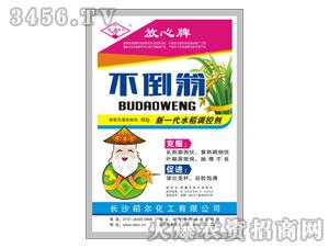 新一代水稻调控剂-不倒翁-稻尔化工