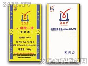 磷酸二铵-福瑞华-华冠