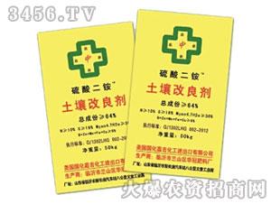 土壤改良剂(磷酸二铵)-华冠