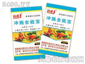 腐殖酸水溶肥料-冲施全能宝-福瑞华