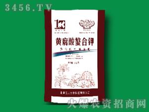 黄腐酸螯合钾(袋)-三灵生物